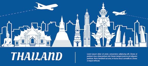 Thailand famous landmark silhouette