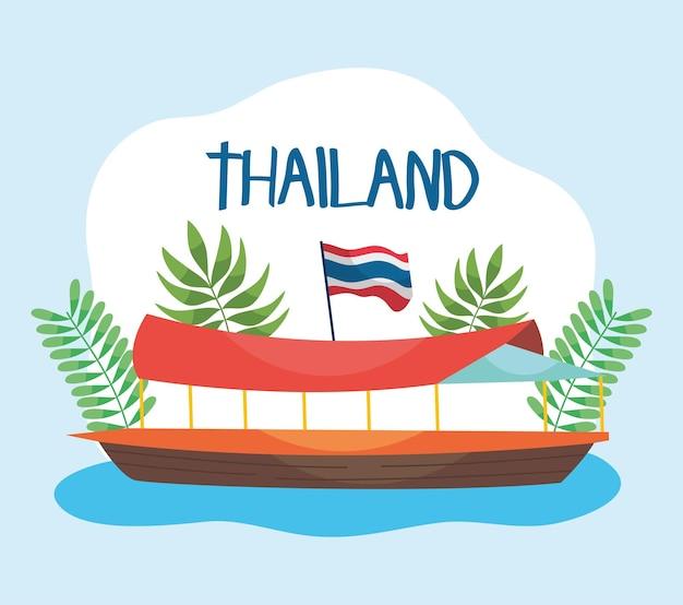 タイのボートと葉とタイのイラスト