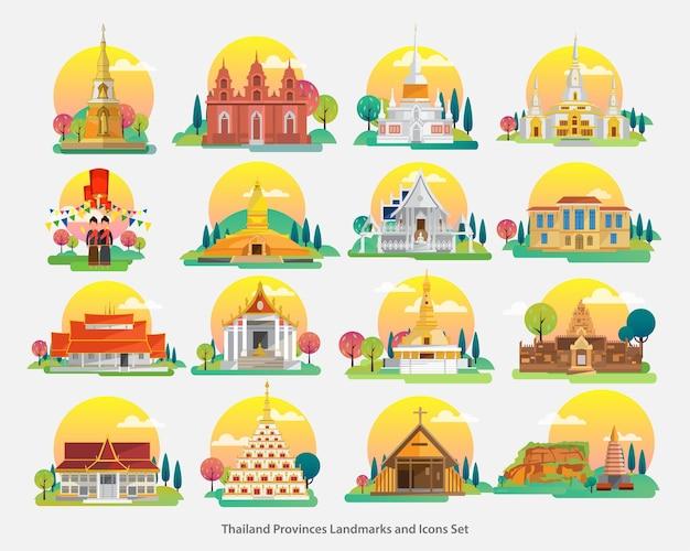 タイのランドマークとアイコンのセット、建築物のアイコン、ベクトル図