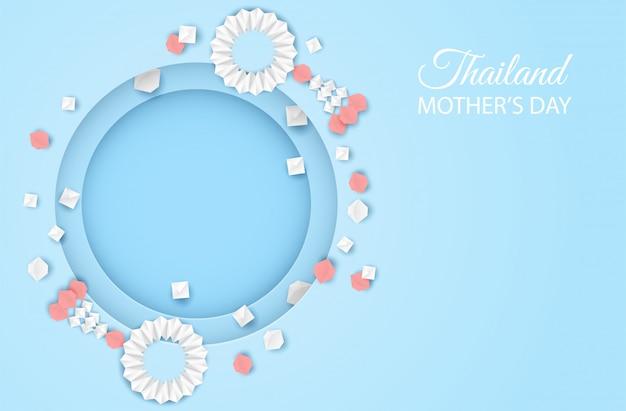 タイ母の日の背景。母の日のためのガーランド折り紙を使ったデザイン。タイの伝統的なペーパーアートスタイル。