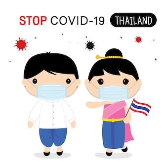 태국 사람들은 covid-19를 보호하고 중단하기 위해 국가 복장과 마스크를 착용해야합니다. 인포 그래픽 코로나 바이러스 만화.