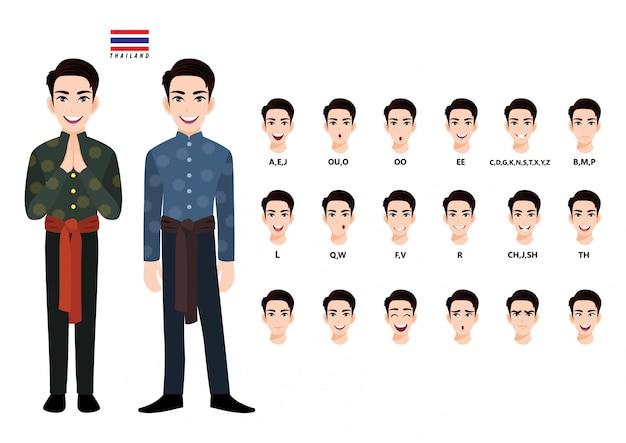 Таиландский мужчина в традиционном костюме для анимации. губная синхронизация и позы. плоский персонаж мультфильма
