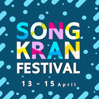Thailand songkran festival design