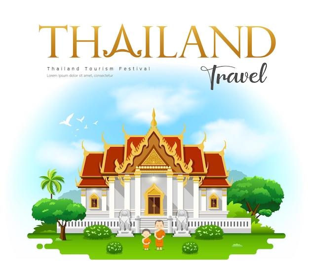 タイの寺院。タイは僧侶と一緒に旅行します。