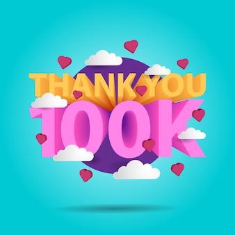 3d 텍스트가있는 소셜 미디어 인사말 배너에 100k 감사합니다.