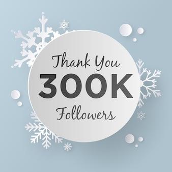 Thank you 300k followers design template, paper art style.