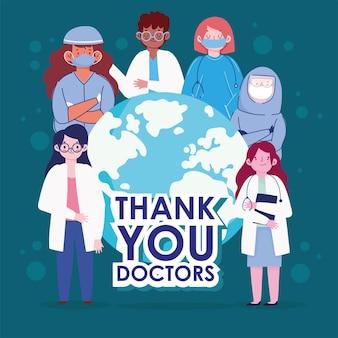 의료진 여러분 감사합니다