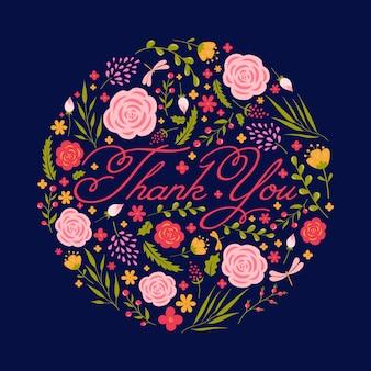 Открытка с благодарностью. векторная иллюстрация