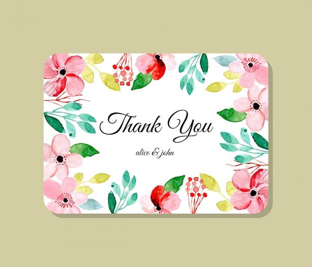 カラフルな花の水彩画とありがとうカード