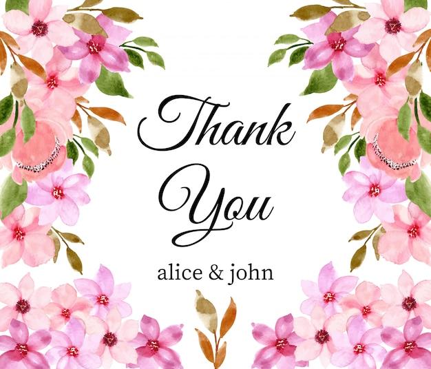 花の水彩画とありがとうカード