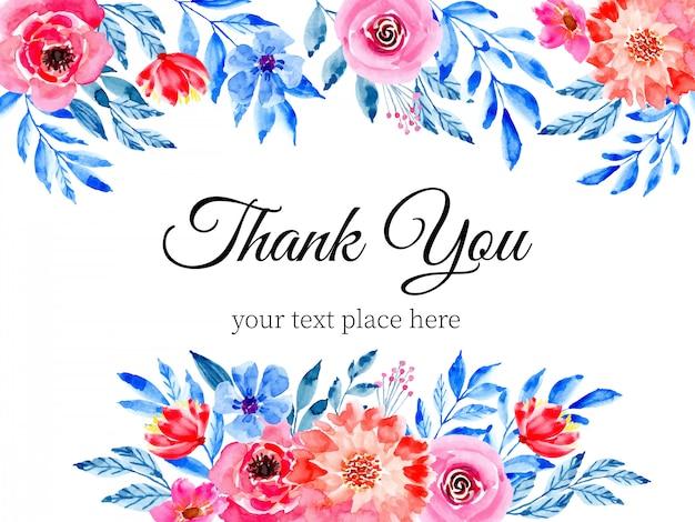 水彩花柄ありがとうカード