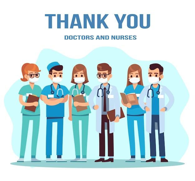 의사와 간호사에게 감사합니다. 코로나바이러스와 싸우는 젊은 의사 팀, 제복을 입은 의료진 그룹, 청진기가 달린 마스크, 전염병 개념 평면 벡터 만화 삽화