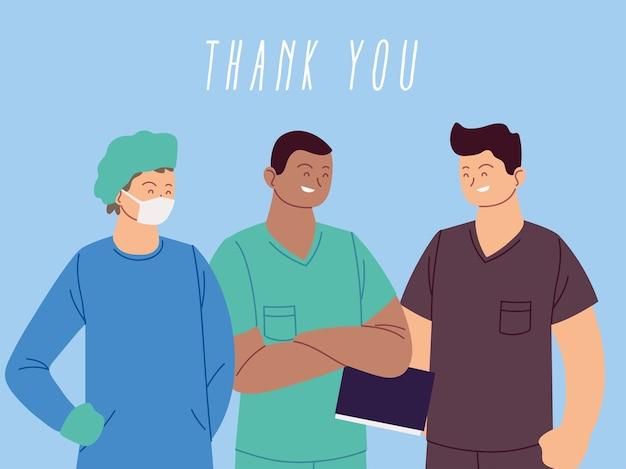 コロナウイルスのイラストデザインと戦って、医師と看護師と医療人事チームに感謝