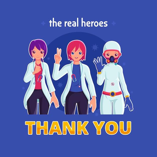 本当のヒーローのイラストをありがとうございます