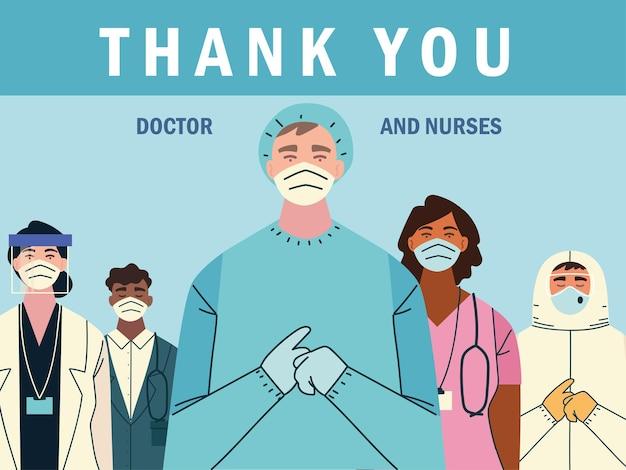 감사합니다. 의사와 간호사 의료 종사자들이 일러스트레이션에 맞서 싸우고 있습니다.