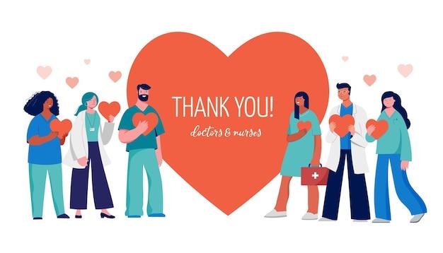 Спасибо врачам и медсестрам дизайн концепции - медицинский персонал на красном сердце. векторная иллюстрация