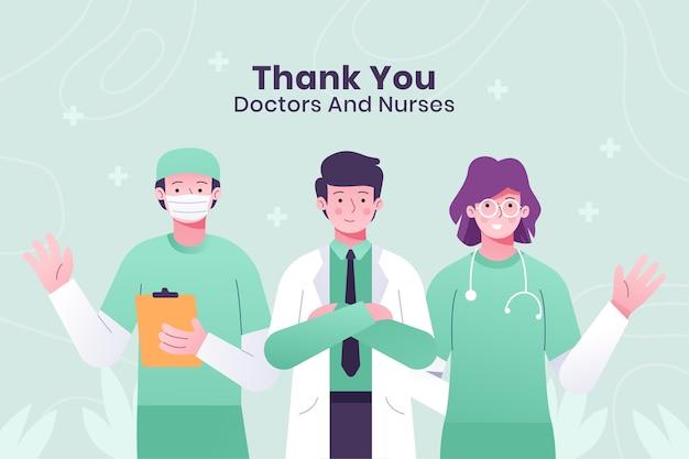 의사와 간호사 개념 감사합니다