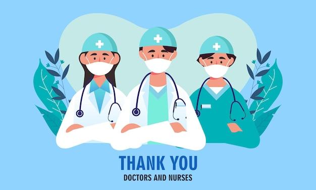 의사와 간호사 평면 디자인 일러스트 레이 션 감사합니다