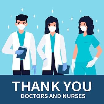 의사와 간호사에게 감사의 메시지를 전합니다