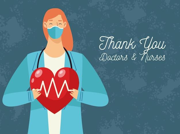 Спасибо врачам и медсестрам поздравительная открытка с врачом женщина поднимает сердце кардио Premium векторы