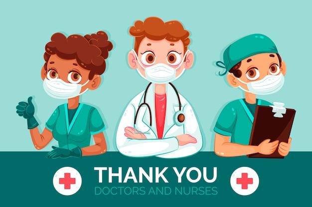 Спасибо, врачи и медсестры иллюстрации