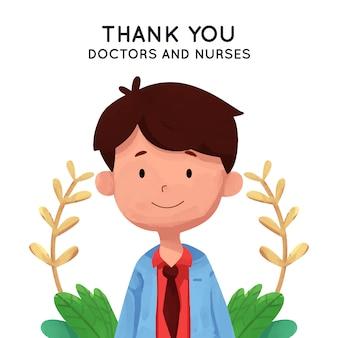 水彩で医師と看護師に感謝