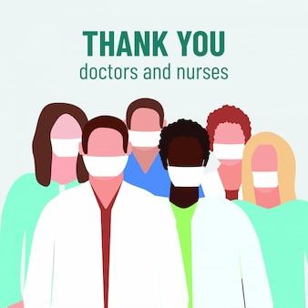 医師と看護師に感謝します。医療イラスト。 covid-19ウイルスのヒーロー