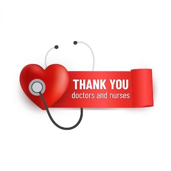 医師と看護師に感謝します。赤いハートとリボンと聴診器の動機フレーズ。医療イラスト。 covid-19ウイルスのヒーロー