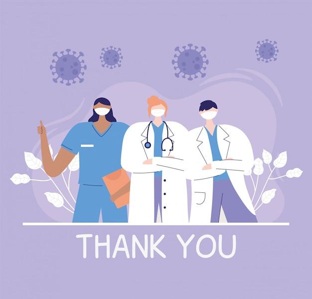 당신에게 의사와 간호사, 의사와 간호사 직원 병원 팀 감사합니다
