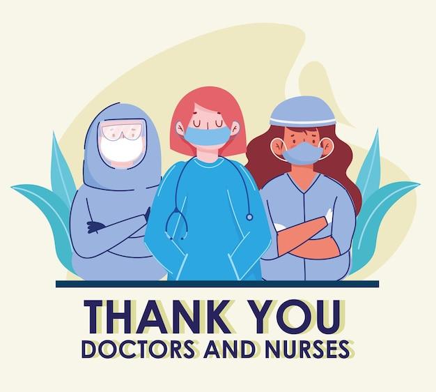 의사와 간호사에게 감사합니다 포스터