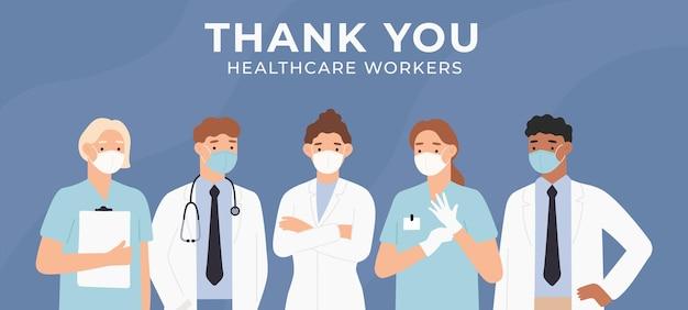 의사 카드 감사합니다. 병원에서 코로나 바이러스 발생과 싸우는 용감한 의료 종사자