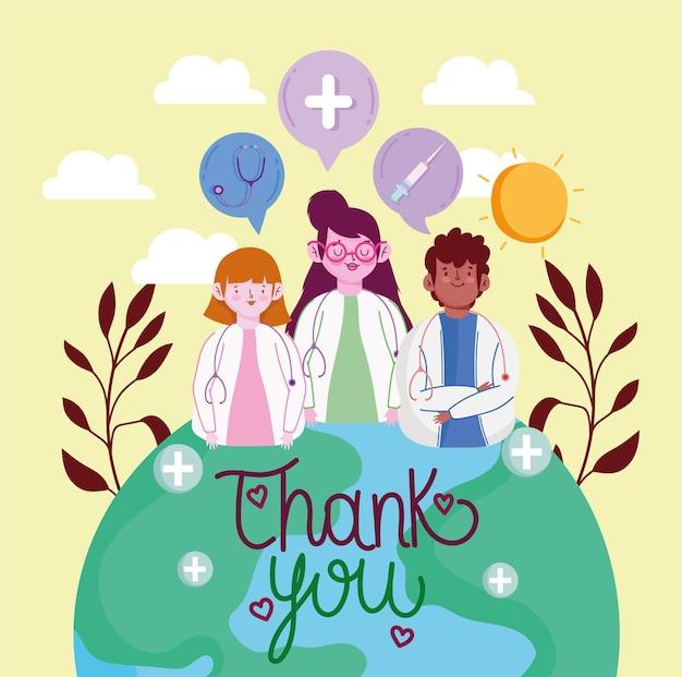 Спасибо докторам мира