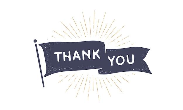 ありがとうございました。 grahpicにフラグを立てます。テキストありがとうございます古いヴィンテージ流行の旗。リボンの旗、ビンテージスタイルのビンテージバナー