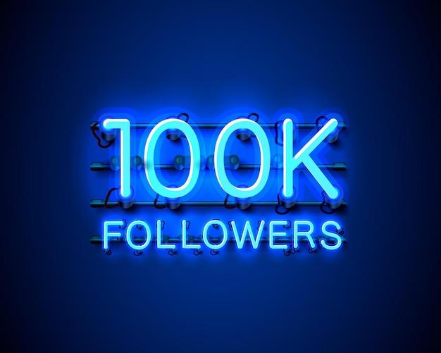 フォロワーの人々、100kオンラインソーシャルグループ、ネオンサインに感謝します