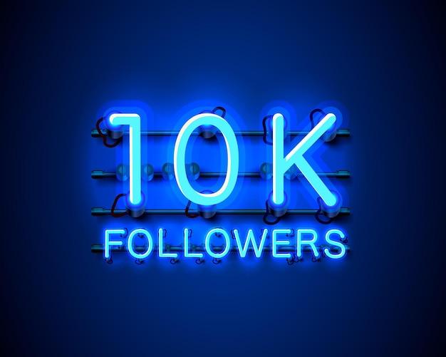 추종자, 10k 온라인 소셜 그룹, 네온 사인 감사합니다.