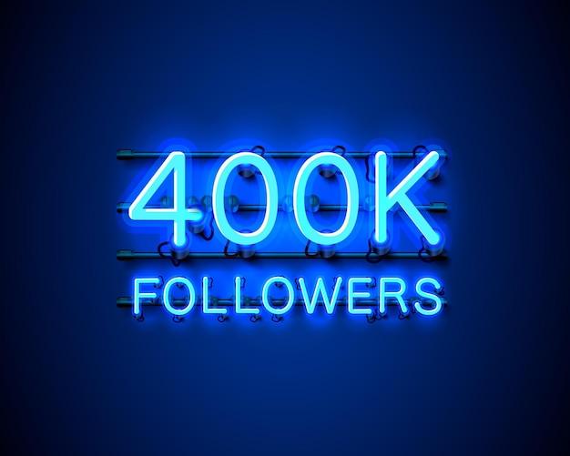 추종자, 400k 온라인 소셜 그룹, 네온 사인 감사합니다.