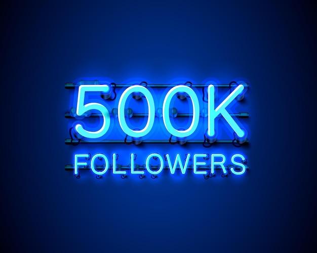 추종자, 500k 온라인 소셜 그룹, 네온 사인 감사합니다.