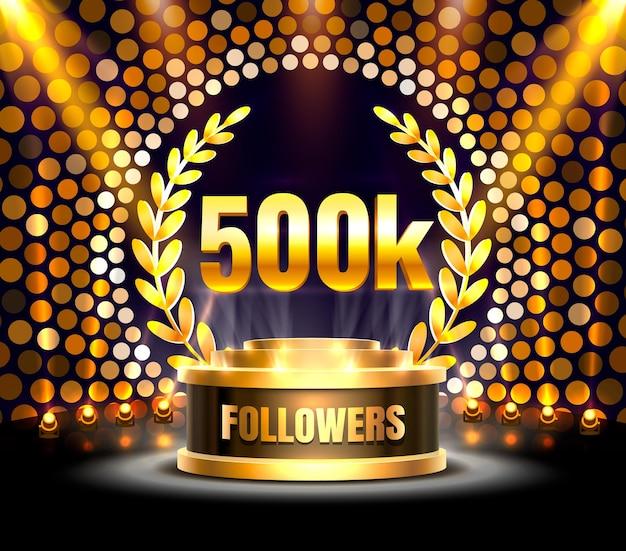 추종자, 500k 온라인 소셜 그룹 감사합니다