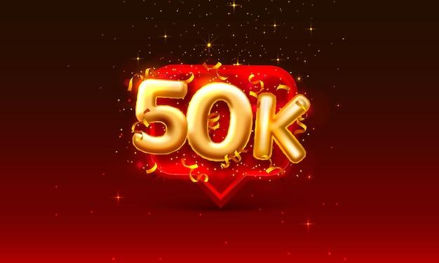フォロワーの人々、5万のオンラインソーシャルグループに感謝します