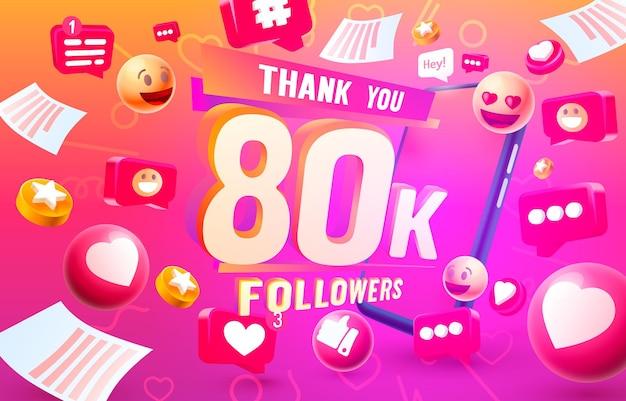 ありがとうフォロワーの人々、80kオンラインソーシャルグループ、幸せなバナーを祝う、ベクトルイラスト
