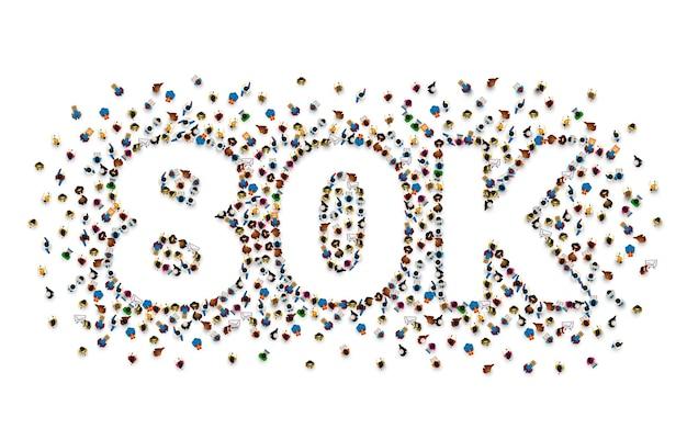 フォロワーの人々、80k のオンライン ソーシャル グループ、幸せなバナーのお祝いに感謝します。
