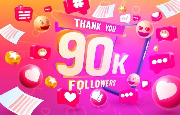 ありがとうフォロワーの人々、90kオンラインソーシャルグループ、幸せなバナーを祝う、ベクトルイラスト