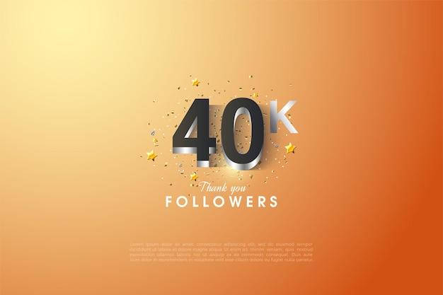 Спасибо, последователи с числами, заваленными серебром.