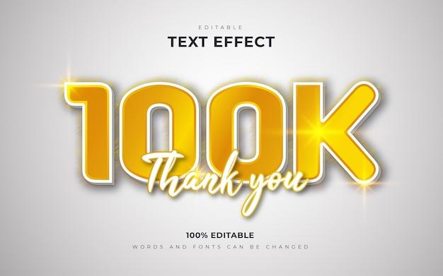 100k ediatble3dテキスト効果スタイルをありがとう