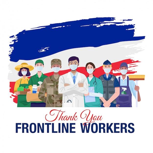 最前線の労働者に感謝します。フランスの旗を持って立っている様々な職業の人々。ベクター