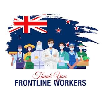 일선 직원들에게 감사합니다. 뉴질랜드의 국기와 함께 서있는 다양한 직종 사람들.