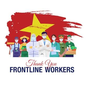最前線の労働者に感謝します。ベトナムの旗を持って立っている様々な職業の人々。
