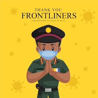 배너 디자인을 안전하고 잘 지켜 주신 프론트 라이너에게 감사드립니다.