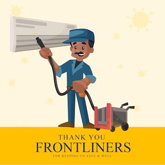 우리를 안전하고 잘 유지해 주신 프론트 라이너에게 감사드립니다. 만화 스타일 배너 디자인