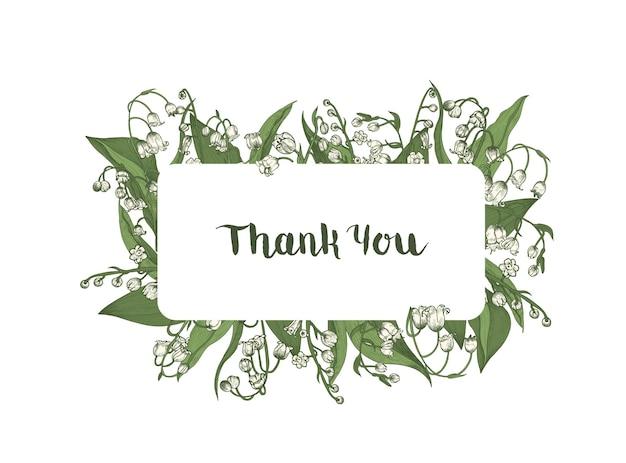 Поздравительная открытка с элегантным курсивом каллиграфическим шрифтом в обрамлении рамки, украшенной нежными цветущими весенними цветами ландыша.